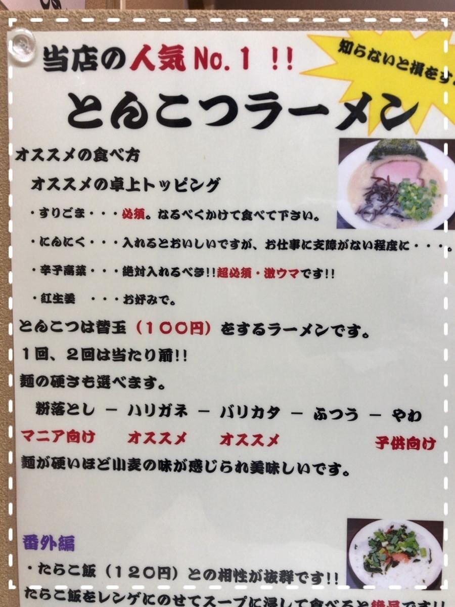 f:id:oyasumiameko:20210118204439j:plain