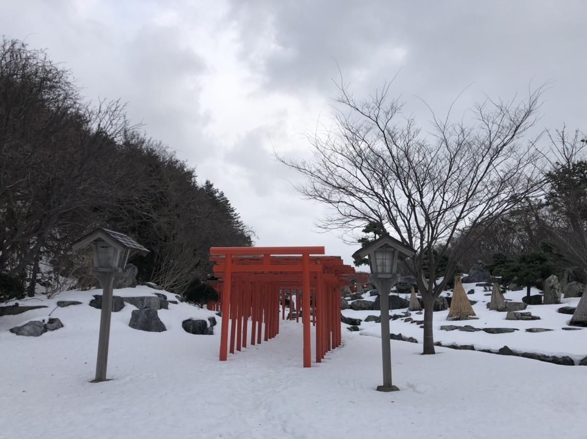 f:id:oyasumiameko:20210122072008j:plain