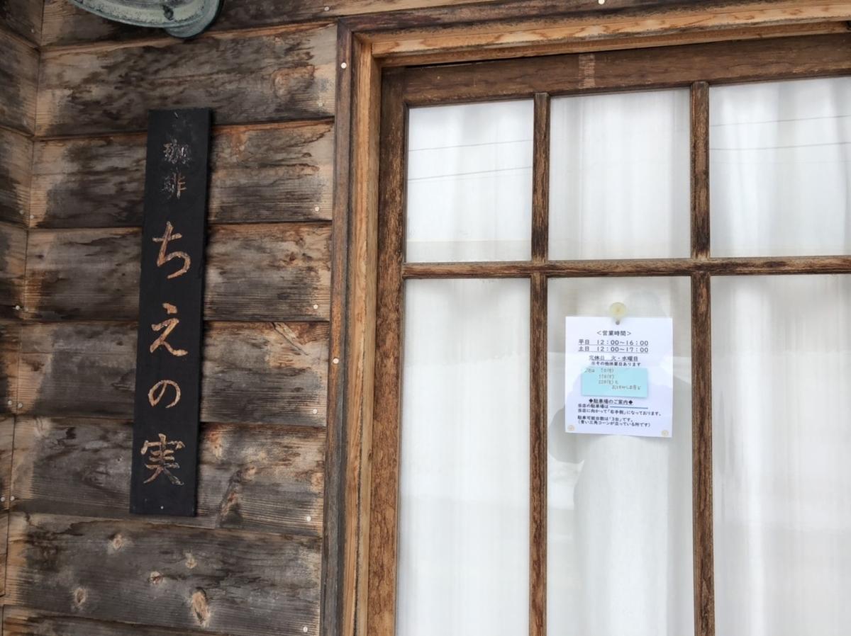f:id:oyasumiameko:20210225210616j:plain