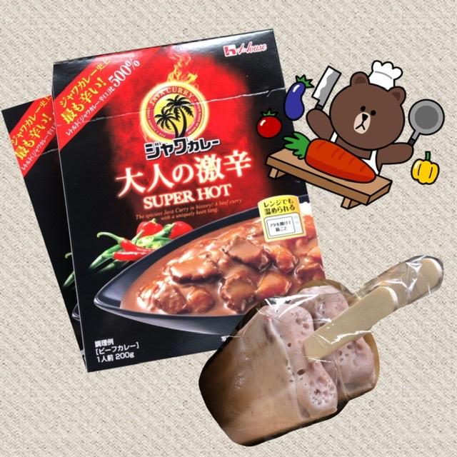 f:id:oyasumiameko:20210429102206j:plain