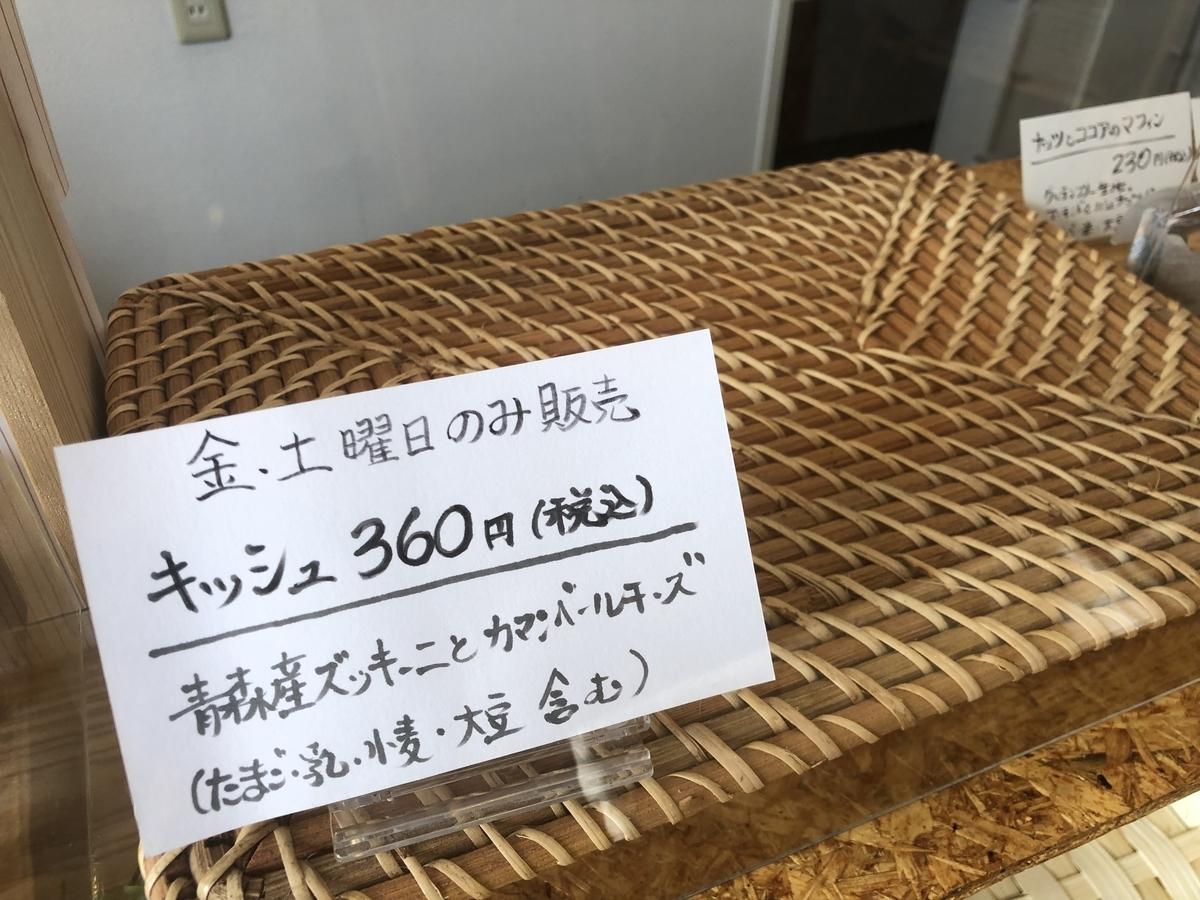 f:id:oyasumiameko:20210626195256j:plain