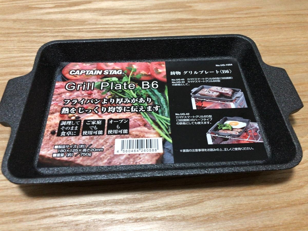 f:id:oyasumiameko:20210706232420j:plain