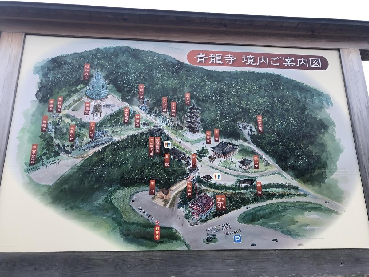 f:id:oyasumiameko:20210707203033j:plain