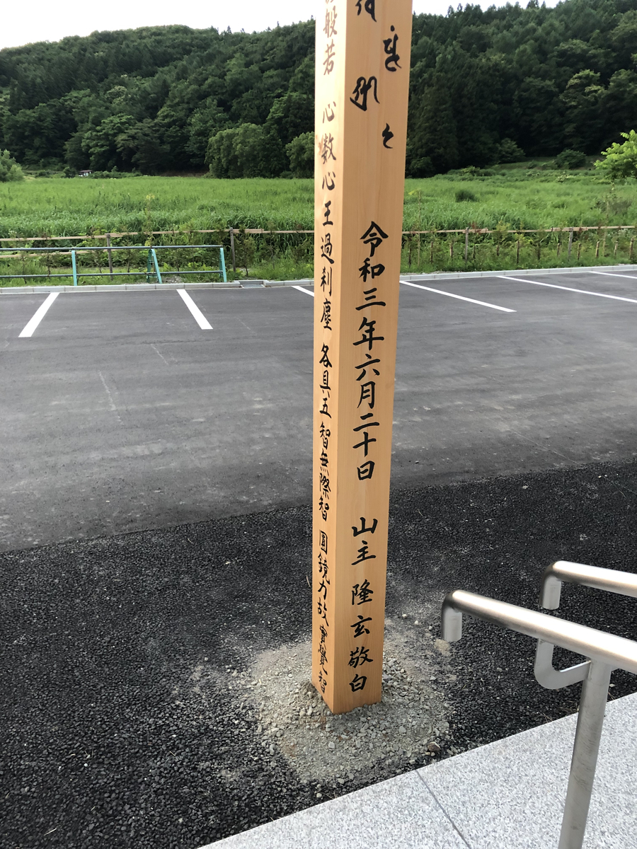 f:id:oyasumiameko:20210707205452j:plain
