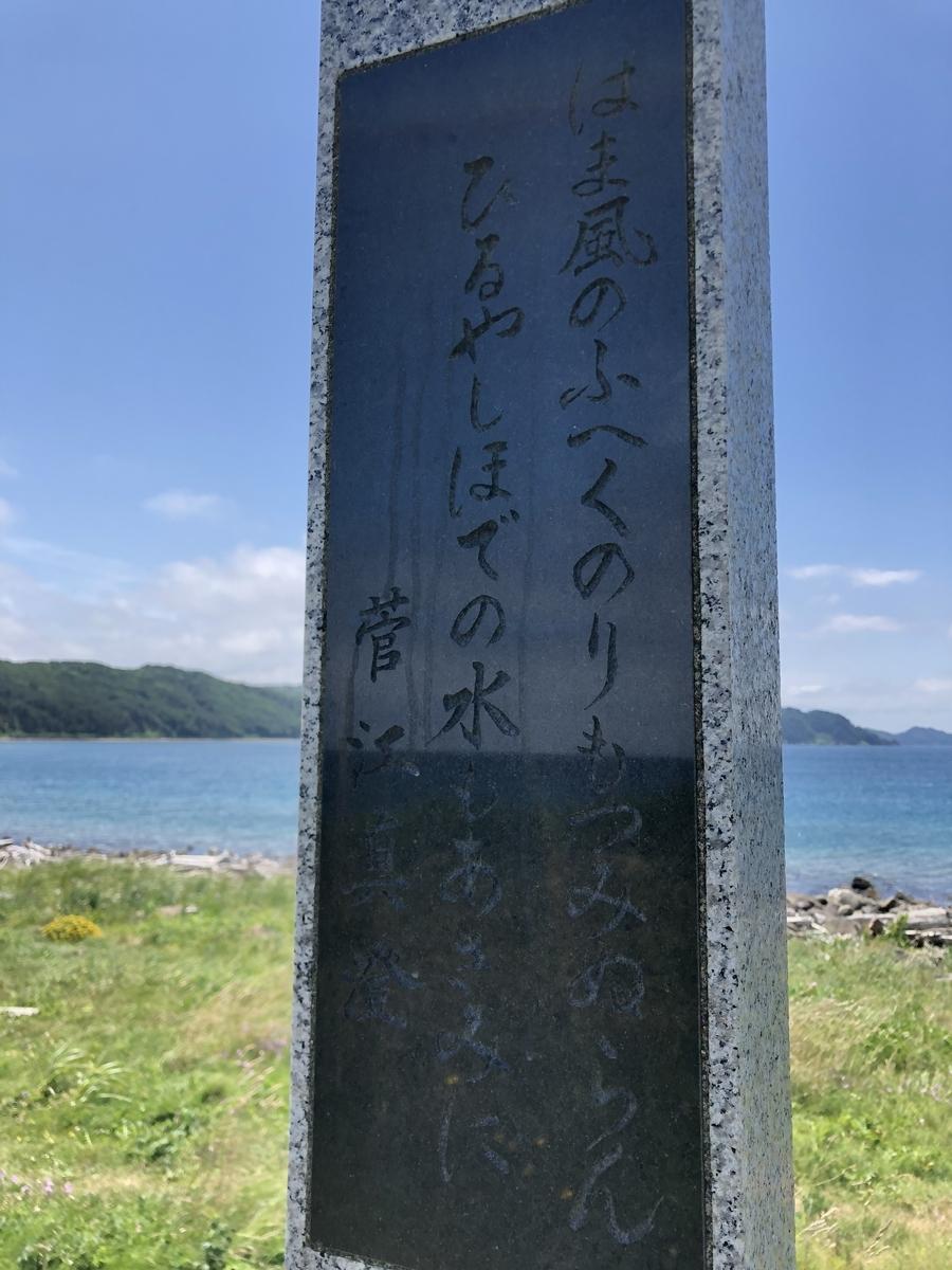 f:id:oyasumiameko:20210711134100j:plain