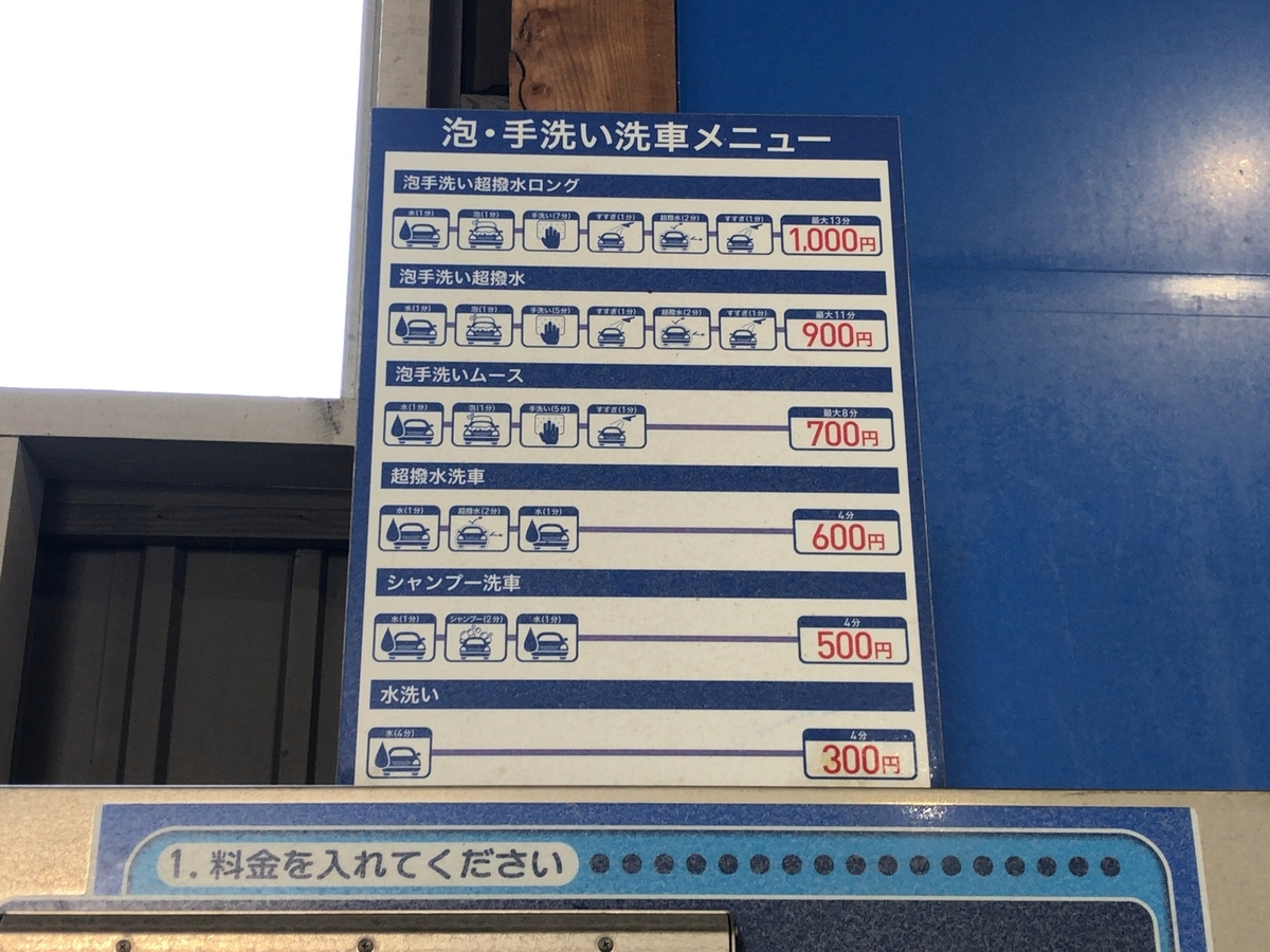f:id:oyasumiameko:20210726214309j:plain