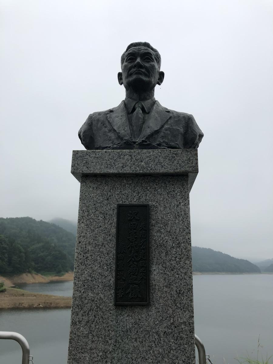 f:id:oyasumiameko:20210730191602j:plain