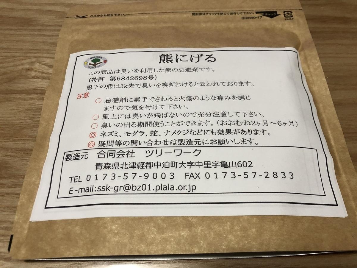 f:id:oyasumiameko:20210806211147j:plain