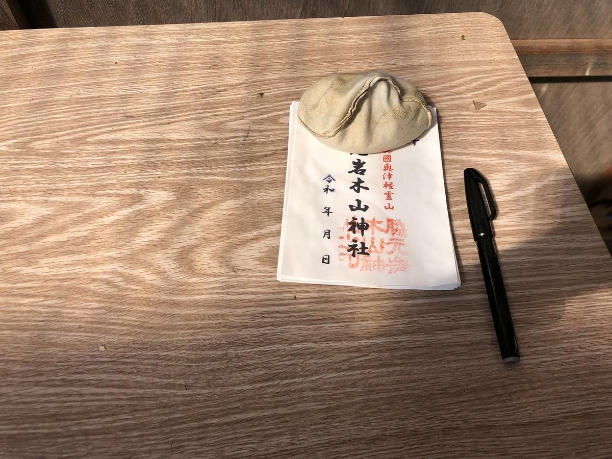 f:id:oyasumiameko:20210922200843j:plain