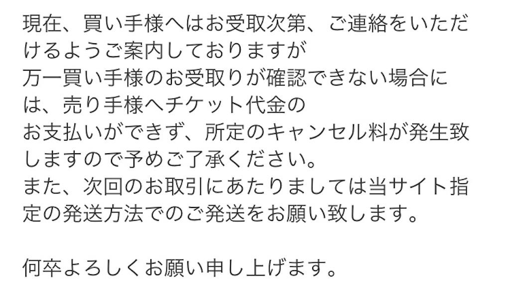 f:id:oyasumichan_an:20200217121449j:image