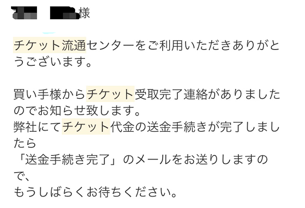 f:id:oyasumichan_an:20200217152524p:image