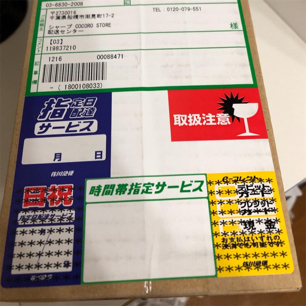 f:id:oyasumichan_an:20200521234245j:image