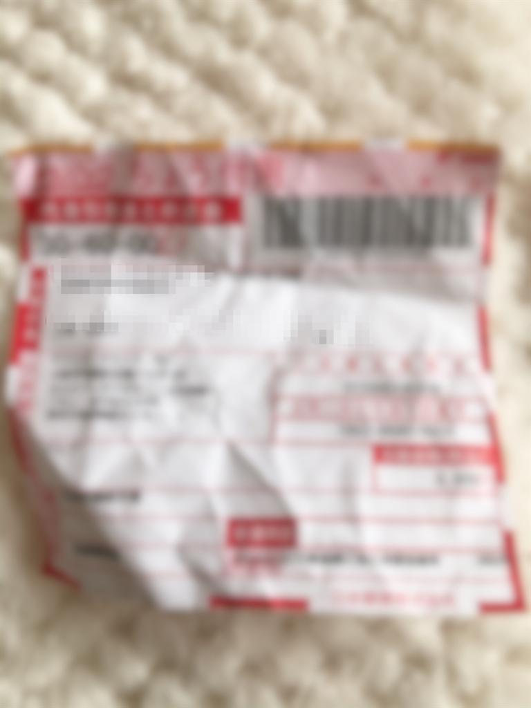f:id:oyasumichan_an:20200527114300p:image