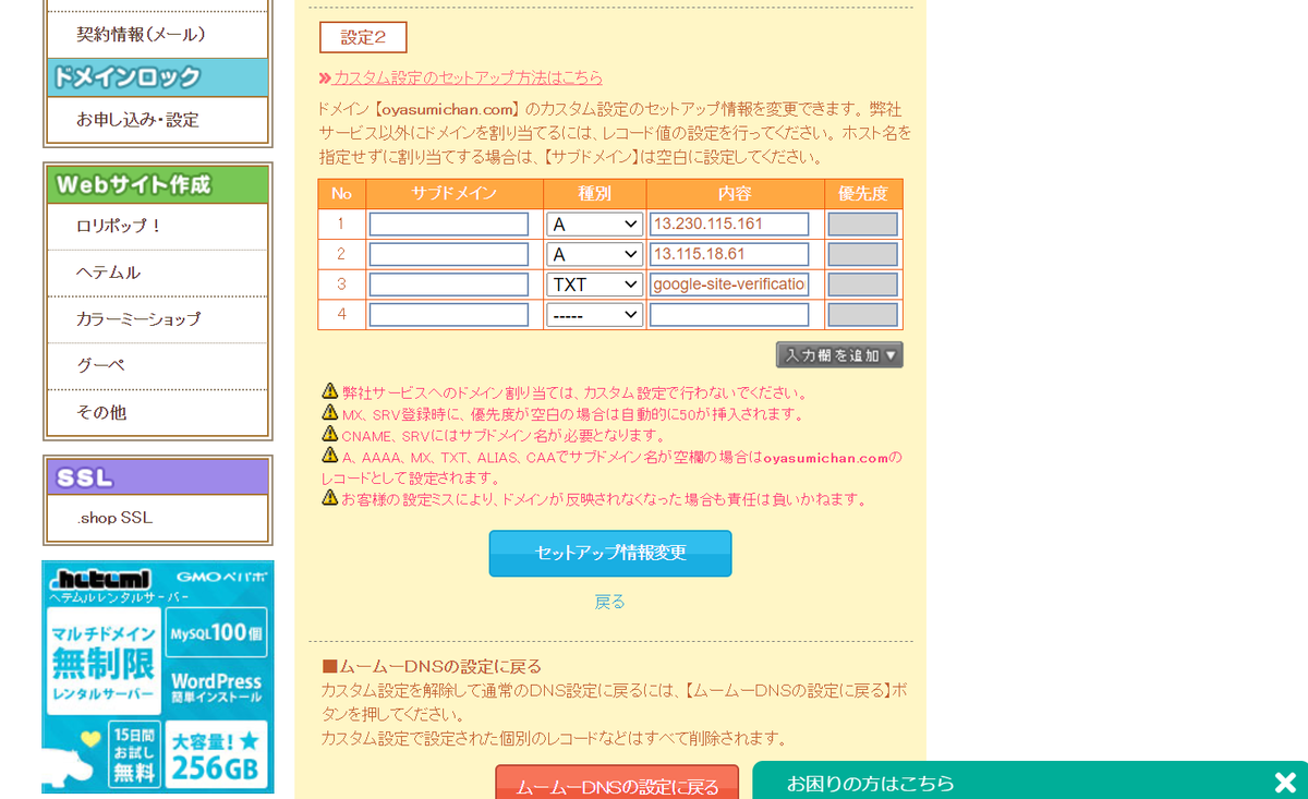 f:id:oyasumichan_an:20200610003203p:plain