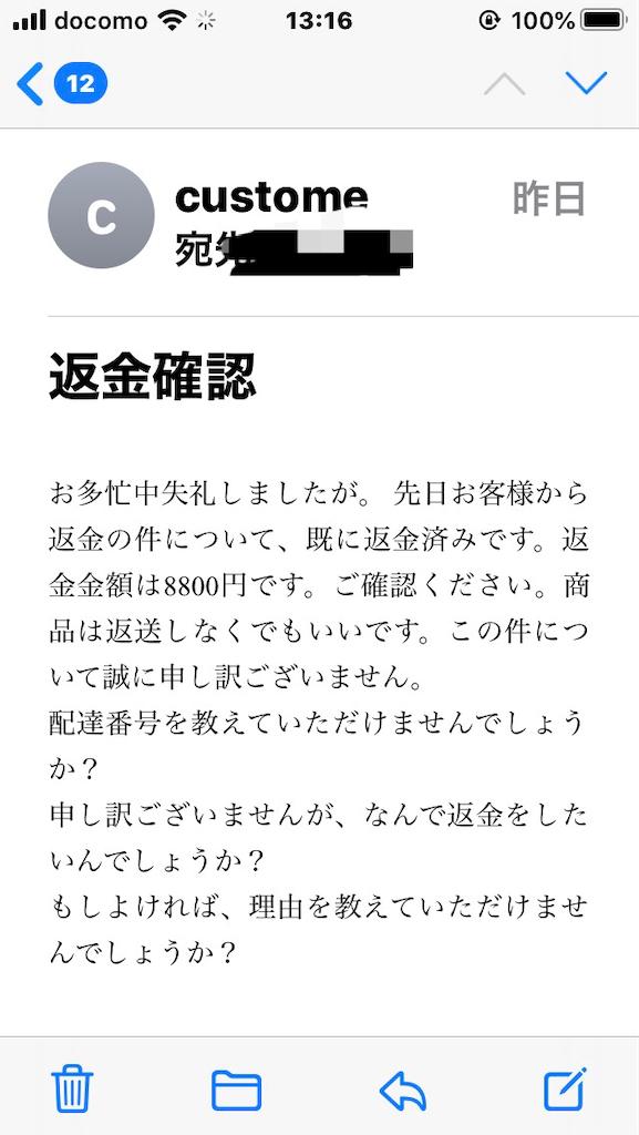f:id:oyasumichan_an:20200624095404p:image