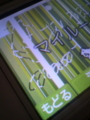 f:id:oyasumihitugi23:20121030234800j:image:medium