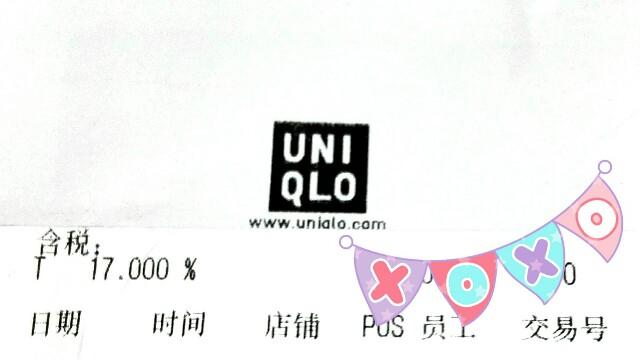 f:id:oyasumimizuku:20170403205509j:image