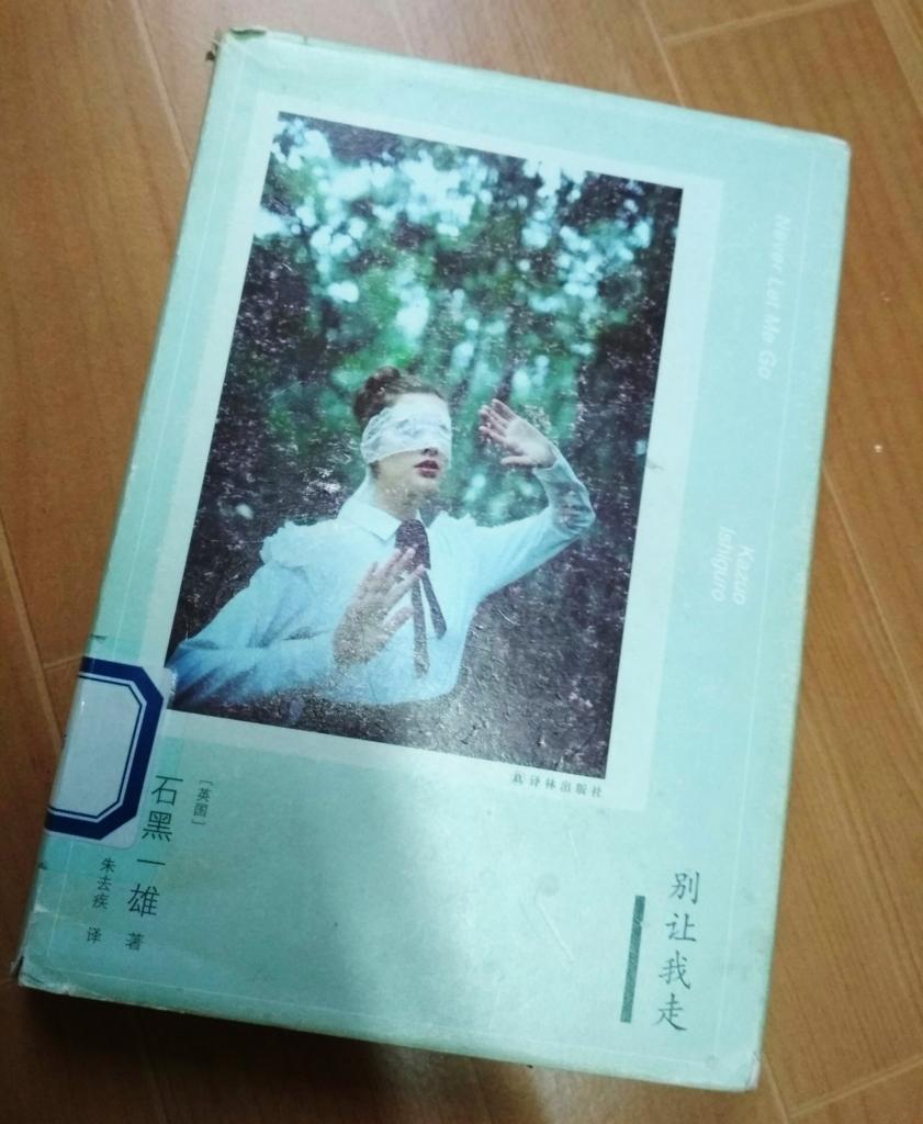 f:id:oyasumimizuku:20171006165815j:plain