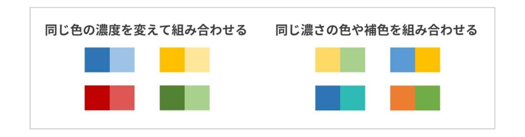 f:id:oyasumin-seijin:20161127214124j:plain