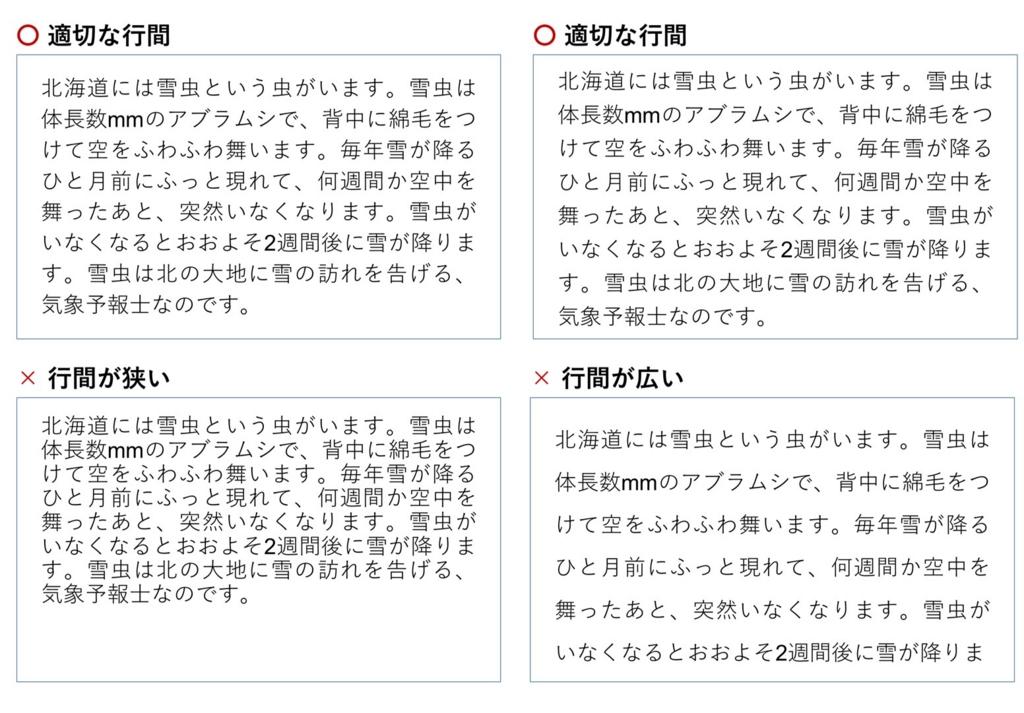 f:id:oyasumin-seijin:20161128115221j:plain