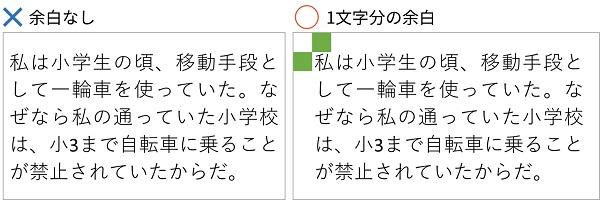 f:id:oyasumin-seijin:20161209040212j:plain