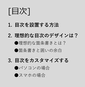 f:id:oyasumin-seijin:20161209210324j:plain