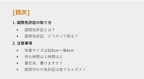 f:id:oyasumin-seijin:20161209224122j:plain