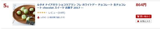 f:id:oyasumin-seijin:20170222010354j:plain