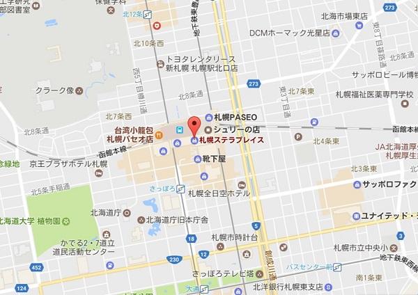 f:id:oyasumin-seijin:20170223050339j:plain