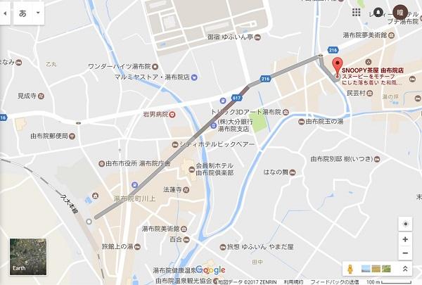 f:id:oyasumin-seijin:20170322184008j:plain