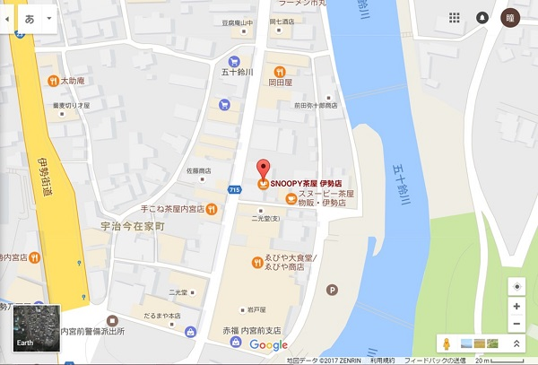 f:id:oyasumin-seijin:20170322184040j:plain