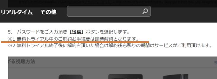 f:id:oyasumin-seijin:20170328113313j:plain
