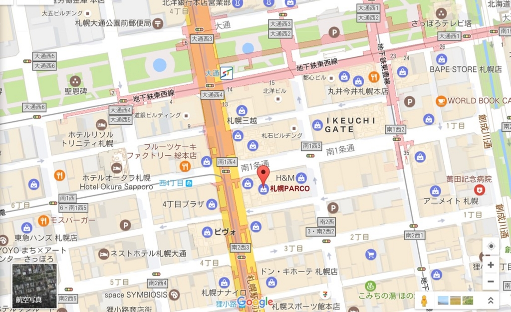 f:id:oyasumin-seijin:20170427171341j:plain