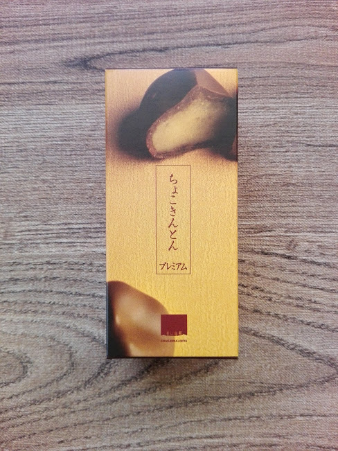 f:id:oyatsu3000:20180414204138j:plain