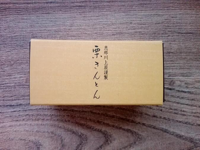 f:id:oyatsu3000:20180927081324j:plain