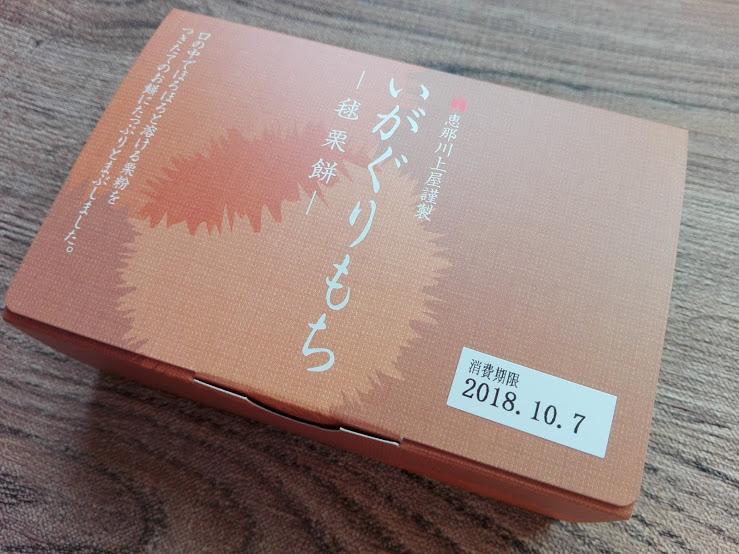 f:id:oyatsu3000:20181018082908j:plain