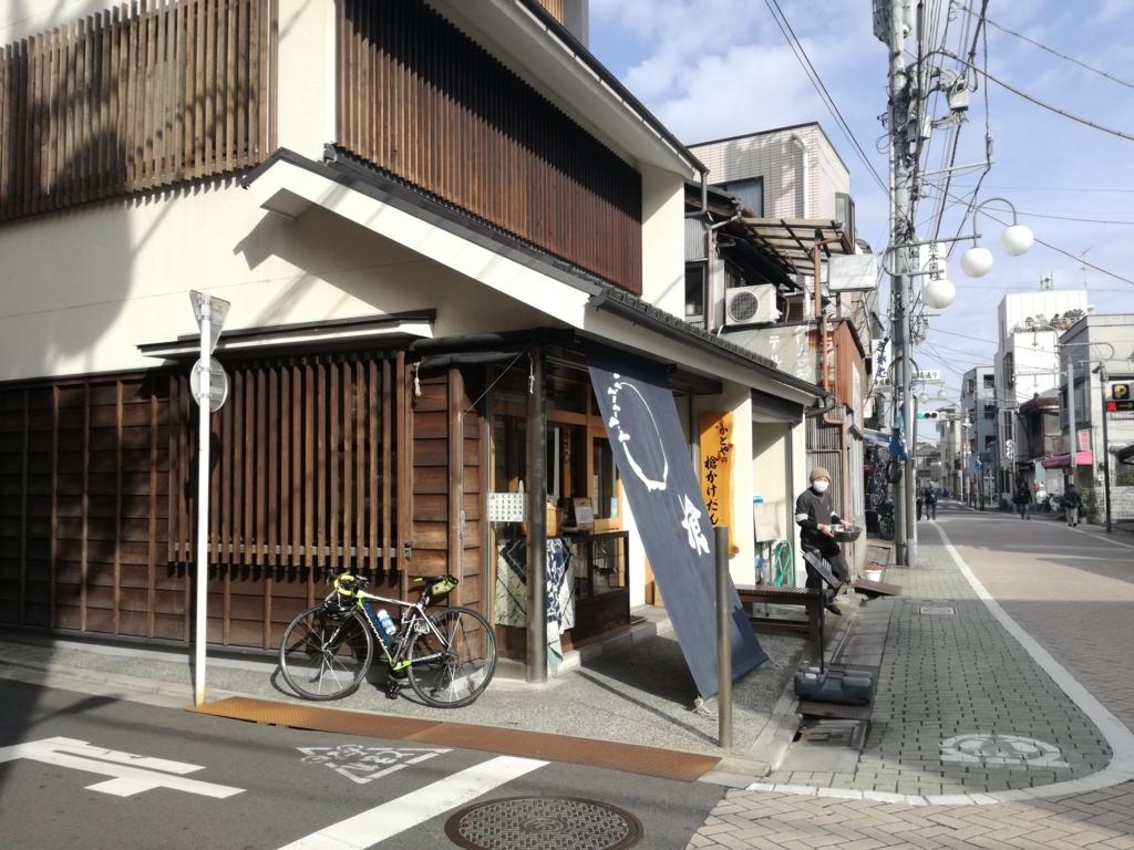 f:id:oyayoko:20180119115605j:plain