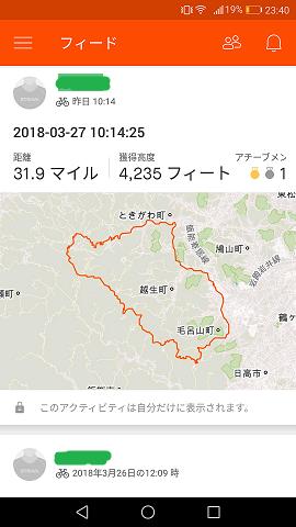 f:id:oyayoko:20180329001357p:plain