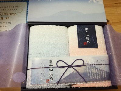 f:id:oyayoko:20180613152745j:plain