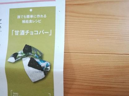 f:id:oyayoko:20180620174333j:plain