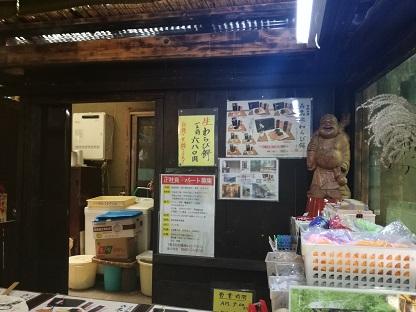 f:id:oyayoko:20180719000351j:plain