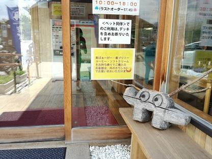f:id:oyayoko:20180719000418j:plain