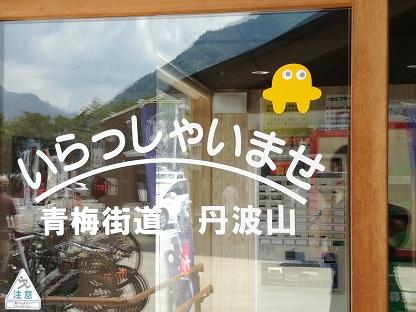 f:id:oyayoko:20180719212727j:plain