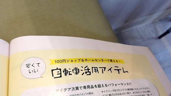 f:id:oyayoko:20180820104510j:plain
