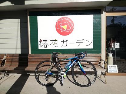 f:id:oyayoko:20180911192601j:plain