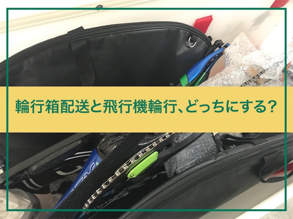 f:id:oyayoko:20181003223436j:image
