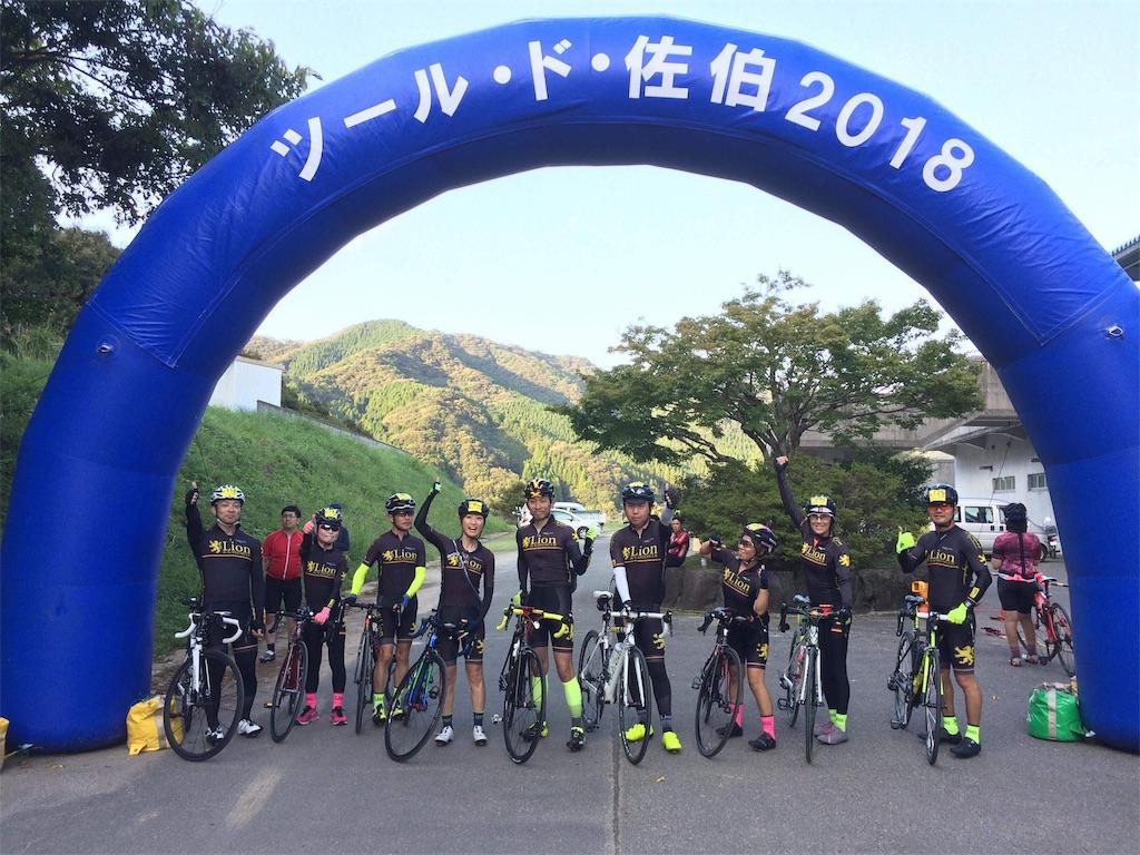 f:id:oyayoko:20181016182118j:image