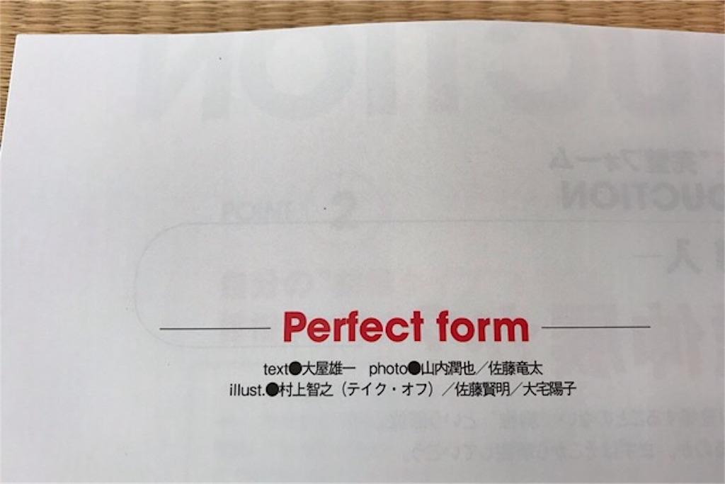 f:id:oyayoko:20181020134821j:image