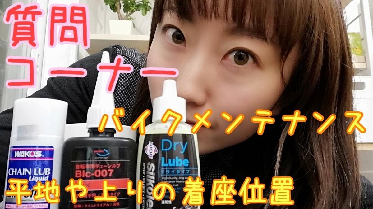 f:id:oyayoko:20190319135327j:plain