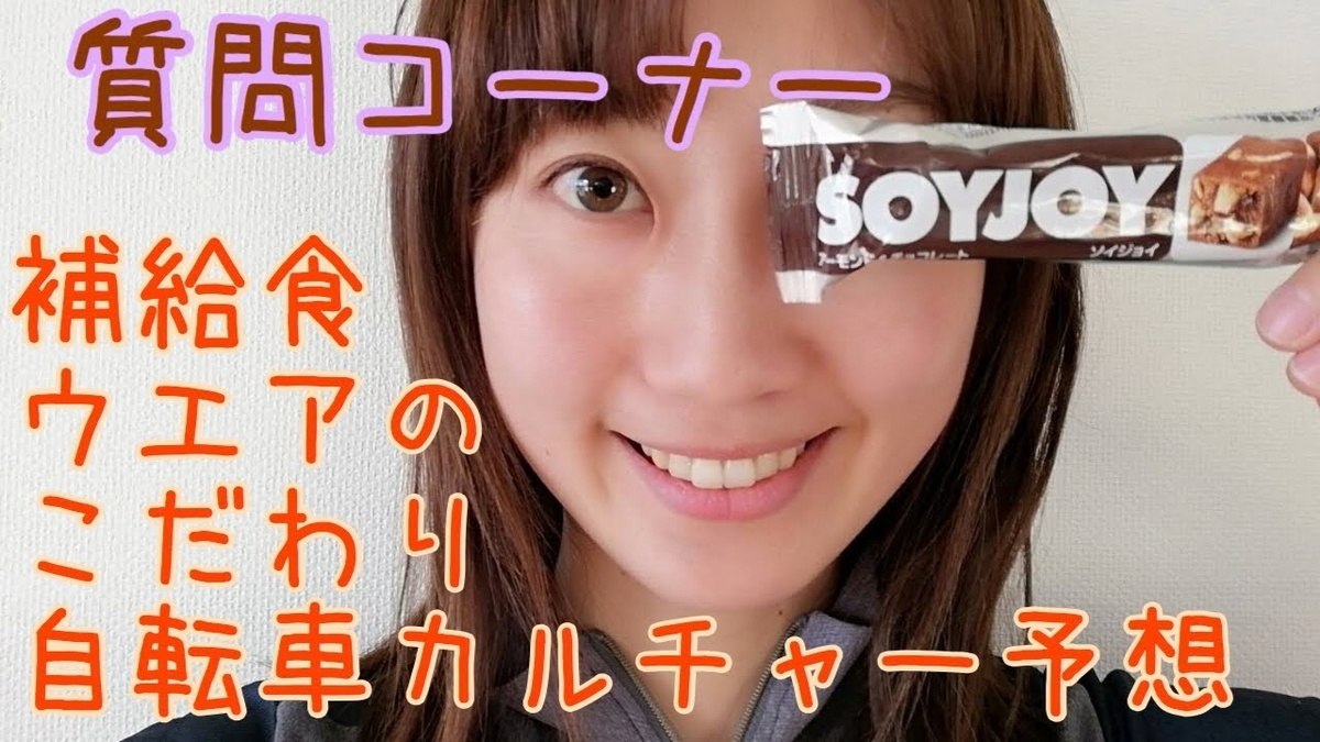 f:id:oyayoko:20190326110545j:plain
